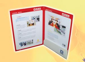 精选与理念密切相关的素材,宣传单页样本设计雷火电竞