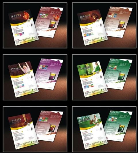 宣传单设计雷火电竞,有效地提升企业形象,更好地展示企业产品和服务